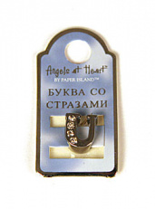 "Буква ""Angels at Heart"" - U"