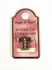 "Буква ""Angels at Heart"" - T"