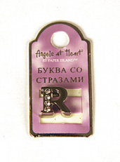 "Буква ""Angels at Heart"" - R"