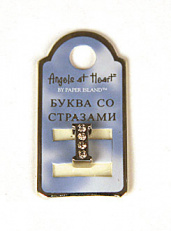 "Буква ""Angels at Heart"" - I"